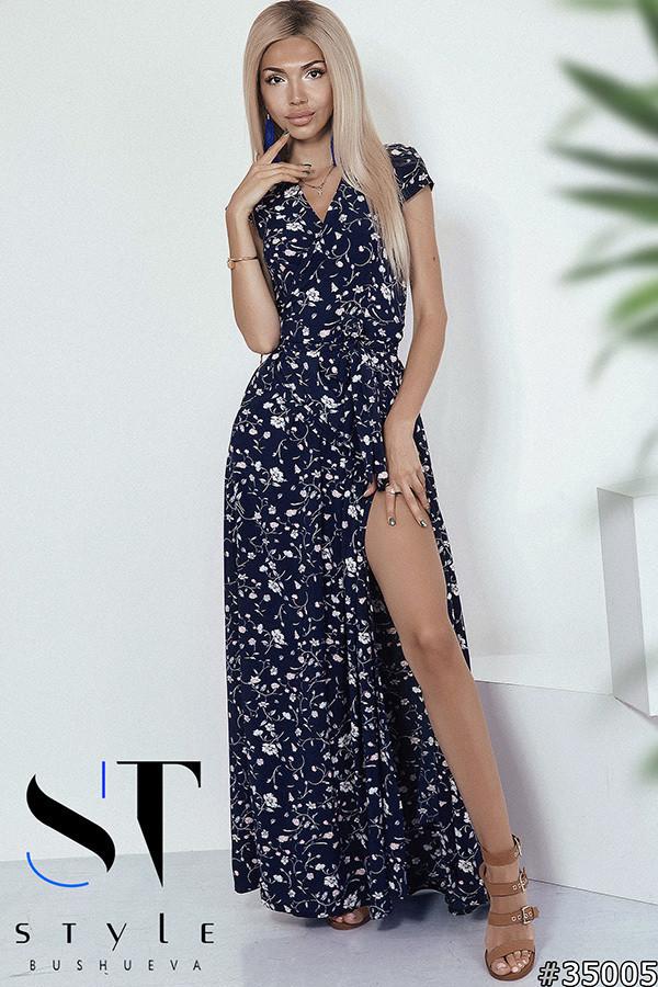 72f494950d7aa38 Летнее Платье в Пол, на Запах с Поясом. Тёмно-синее, 6 Расцветок ...