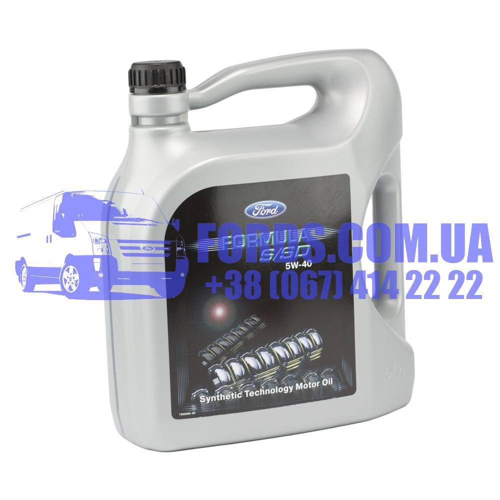 Масло моторное 5W40 (5L) FORD FORMULA S (14E9D1/5W40/14E9D1) FORD