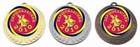 Медаль сувенірна МА 067 першокласник, фото 1