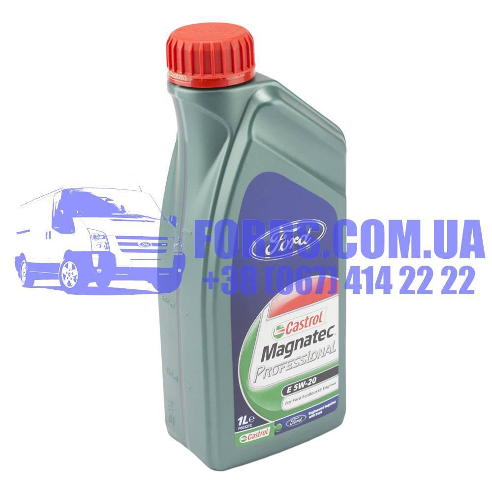 Масло моторное 5W20 (1L) MAGNATEC PROFESSIONAL E (151A95/5W20/151A94) CASTROL
