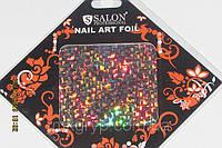Фольга для литья и дизайна ногтей в листе . Абстракция    голография