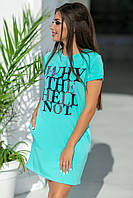Летнее платье - туника с карманами. Мята, 7 цветов. Р-ры: 42-44,46-48,50-52.