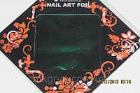 Фольга для литья и  дизайна ногтей в листе . Темно- зеленый металлик