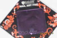 Фольга для литья и  дизайна ногтей в листе .  Фиолетовый металлик.
