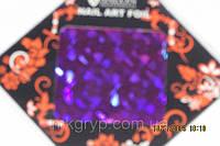 Фольга для литья и  дизайна ногтей в листе. Фиолетовый абстракция  голограмма.