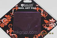 Фольга для литья и  дизайна ногтей в листе. Темно-фиолетовый металлик..
