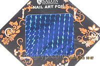 Фольга ддля литья и  дизайна ногтей в листе . Синий металлик  абстракция.