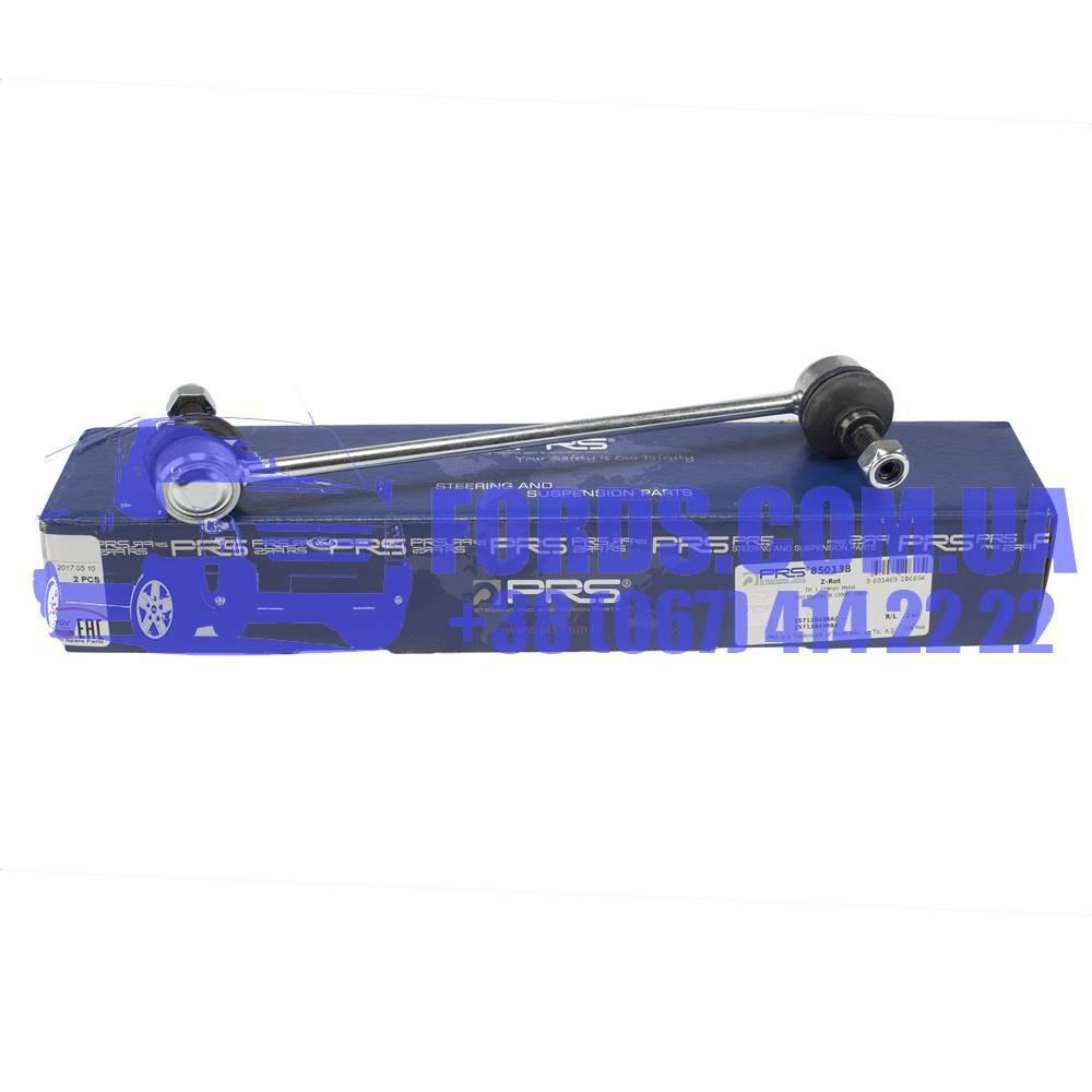 Стойка стабилизатора переднего FORD MONDEO 2001-2007 (Металл) (1127646/1S713B438AC/850138) PRS