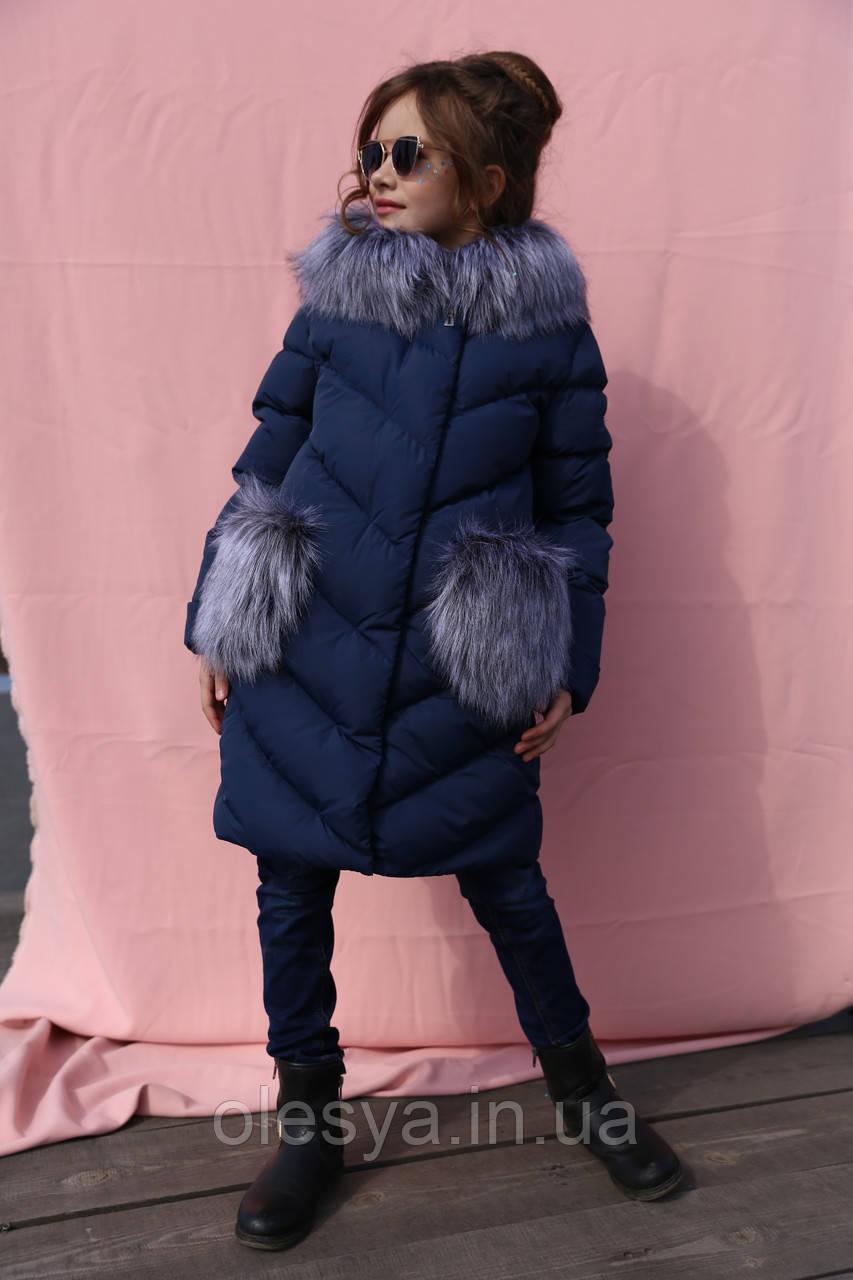 Полупальто детское  Банни - зимнее на девочку ТМ Нуи вери Размер 26- 30