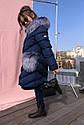 Полупальто детское Банни - Т.синий №10, фото 2