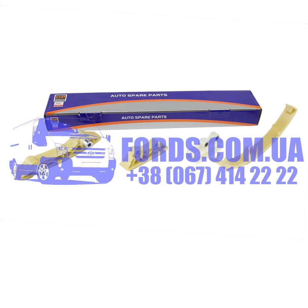 Успокоитель цепи ГРМ  FORD TRANSIT/MONDEO 2000-2006 (2.0TDCI/2.4TDCI 75-90PS Комплект) (T199206/S7Q6M000A2A/ES2037) DP GROUP