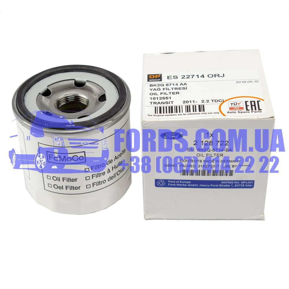Фильтр масляный FORD TRANSIT 2006- (Накручиваемый) (1812551/BK2Q6714AA/2128722) FORD