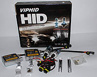 VIPHID Ксенон H7 4300K