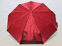 Женский зонт полный автомат однотонный с принтом бордовый, фото 1