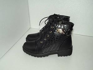 Зимние ботинки для девочки, р. 31 - 37