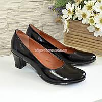 Лаковые черные женские туфли в Украине. Сравнить цены 06d93f4705c13