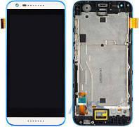 Дисплей HTC Desire 620, Desire 620G Dual Sim|Оригинал|с сенсорным стеклом и рамкой|Белый