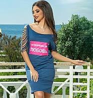 425b3bbc7345280 Платье летнее с разрезами и карманами. Синее, 6 цветов. До 52 размера.