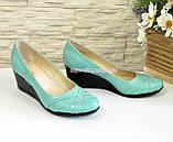 """Кожаные женские туфли на танкетке, бирюзовый цвет. ТМ """"Maestro"""", фото 3"""