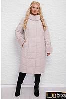 Зимнее плащевое пальто 52 - 60 рр жемчуг