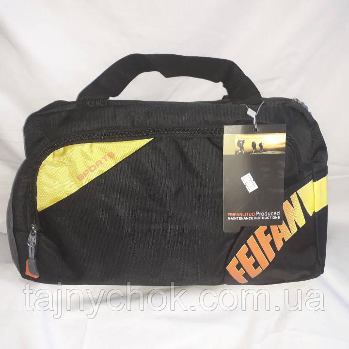 ef74dd304cae Сумка дорожная маленькая черная, цена 228 грн., купить в Одессе ...