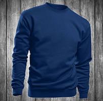 Свитшот мужской синий Stedman - 00773
