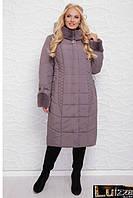 Зимнее плащевое пальто 52 - 60 рр мокко