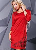 Женское замшевое платье с перфорацией (2401-2413-2414-2415 svt)