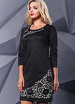 Женское замшевое платье с перфорацией (2401-2413-2414-2415 svt), фото 2