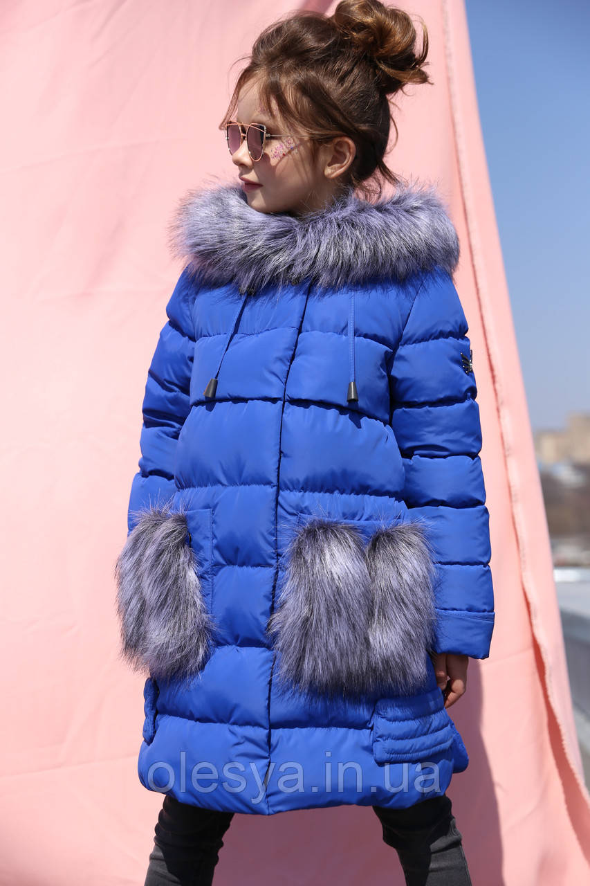 Пальто детское Полианна - Бренда Nui Very Размеры 116- 158 Электрик