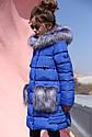 Пальто детское Полианна - Бренда Nui Very Размеры 116- 158 Электрик , фото 2