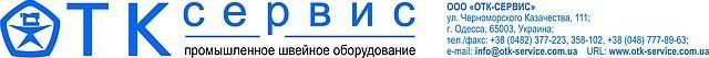 ООО «ОТК-Сервис»