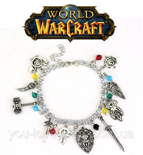 Браслет с подвесками World of Warcraft Варкрафт