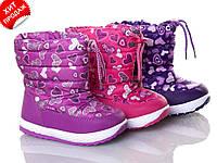 Яркие сапоги-дутики для девочки зимние  (р23-26)