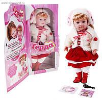 Кукла Герда интерактивная с картой памяти, 66 см 513/00-51