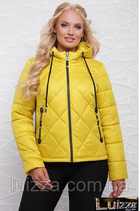 Молодежная утепленная куртка 42-48 рр лимончик, фото 2