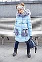"""Зимнее пальто """"Полианна"""" Nui Very c накладными меховыми карманами Размеры 116- 158, фото 4"""