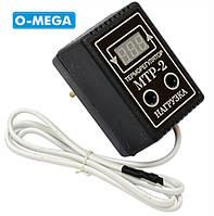 Терморегулятор цифровой МТР-2 розеточный 10А (-55...+125)