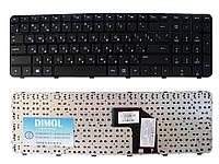 Оригинальная клавиатура для ноутбука HP Pavilion G6-2000, ru, black, с рамкой