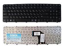 Оригінальна клавіатура для ноутбука HP Pavilion G6-2000, ru, black, з рамкою