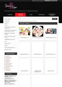 Каталог товаров сайта