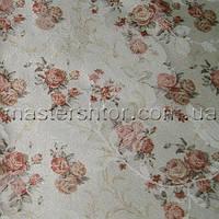 Мелкая Роза 281322 производства Турции