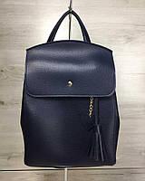 Молодежный сумка-рюкзак Сердце синего цвета