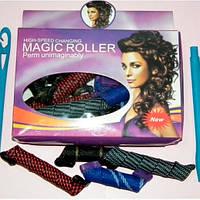 Бигуди Magic Roller 9 шт.- 28 см. 9 шт.-18 см.