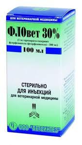 Фловет 30% (фторфеникол 300 мг) 100 мл ветеринарный антибиотик для поросят и свиней и КРС