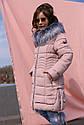 Пальто детское пуховик на девочку Кина - Пудра №721, фото 2