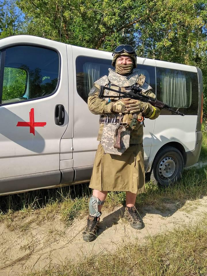Килт тактический MAX-SV койот - 8103-3