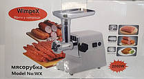 Электромясорубка с функцией реверс Wimpex 2000Вт