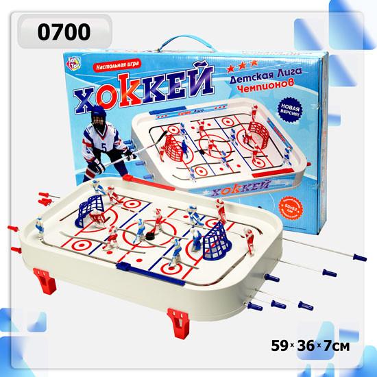 Хоккей настольный большой 0700