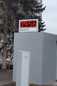 Светодиодные часы с логотипом